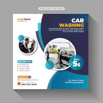 Myjnia samochodowa w mediach społecznościowych