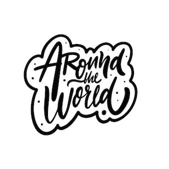 Na całym świecie ręcznie rysowane czarny kolor napis fraza motywacja podróżny tekst