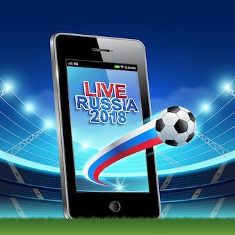 Na żywo piłka nożna full hd i piłka nożna online na telefon komórkowy