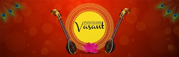 Nagłówek kreatywny vasant panchami z saraswati veena