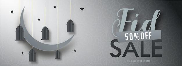 Nagłówek lub baner eid sale z 50% rabatem, półksiężyc