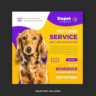 Najlepsza opieka nad postem w mediach społecznościowych dla zwierząt domowych i szablonem postów na instagramie w zakresie opieki zdrowotnej dla zwierząt