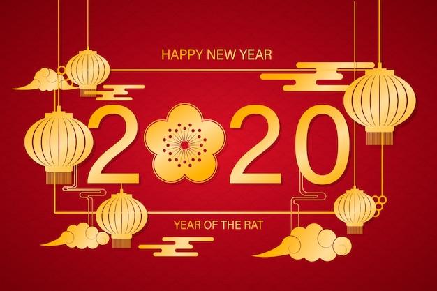 Najlepsze życzenia na nadchodzący rok po chińsku