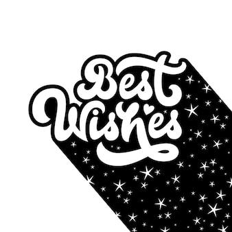 Najlepsze życzenia życzeniami