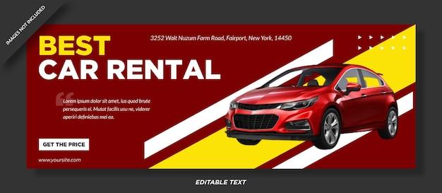 Najlepszy projekt szablonu okładki na facebooku dla wypożyczalni samochodów