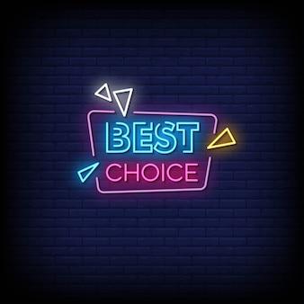Najlepszy tekst w stylu wyboru neonów