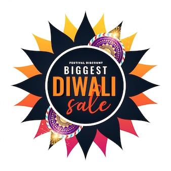 Największy szablon transparent sprzedaży diwali
