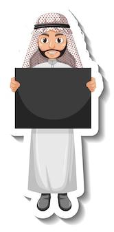 Naklejka arabski mężczyzna trzyma pustą deskę na białym tle
