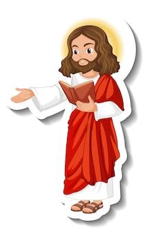 Naklejka postać z kreskówki jezusa chrystusa na białym tle