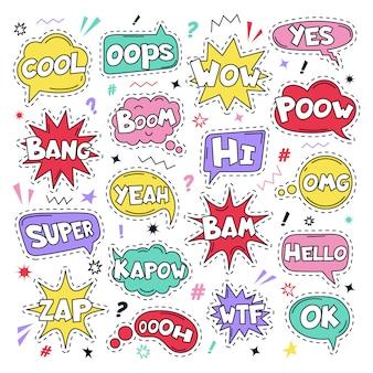 Naklejki tekstowe. mowy komiks śmieszne łatki tekstowe, cool, bang and wow doodle komiczne chmury mowy, myślenie bąbelki i zestaw ikon ilustracji komiksów słów. ups, tak i ok, znaki wtf