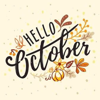 Napis cześć październik z jesiennym ornamentem natury