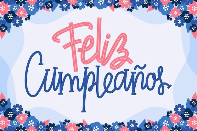 Napis feliz cumpleaños