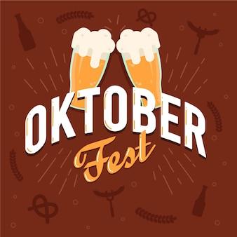 Napis festiwalu oktoberfest