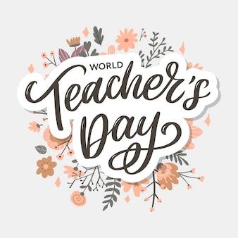 Napis happy teacher's day. kartkę z życzeniami z kaligrafią. ręcznie rysowane napis. typografia do projektowania zaproszeń, banerów, plakatów lub odzieży. zacytować.