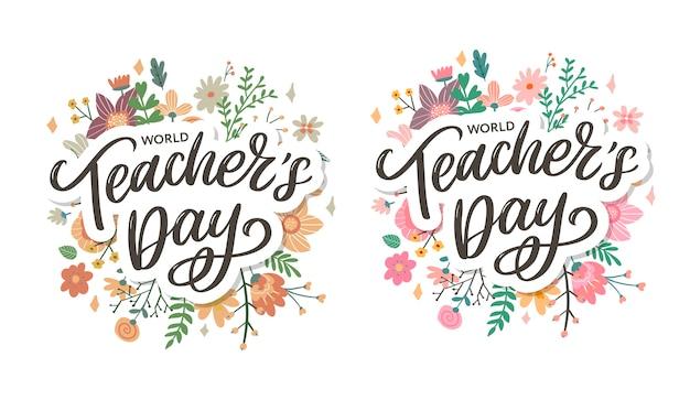 Napis na dzień nauczyciela świata. ręcznie rysowane zestaw napisów