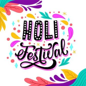 Napis na festiwalu holi