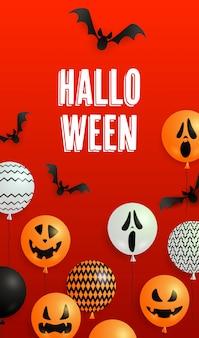 Napis na halloween, nietoperze i balony z dyni
