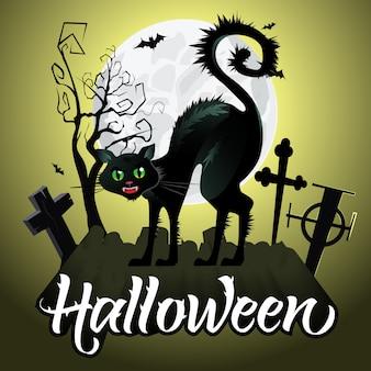 Napis na halloween. syczący czarny kot na cmentarzu, nietoperze, księżyc