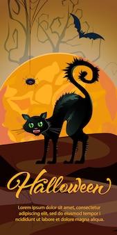 Napis na halloween z pomarańczową księżyc i kot czarownicy