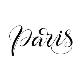 Napis na paryż. ilustracji wektorowych.