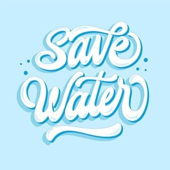 Napis na światowym dniu wody
