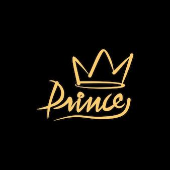 Napis pędzla księcia i projekt wektora korony