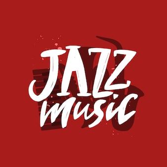 Napis pędzla muzyki jazzowej