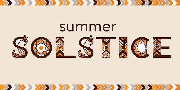 Napis przesilenia letniego. elementy na zaproszenia, plakaty, kartki z życzeniami