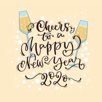 Napis szczęśliwego nowego roku 2020 na tle brzoskwini
