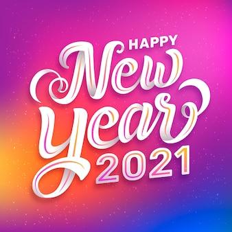 Napis szczęśliwego nowego roku 2021