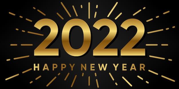 Napis szczęśliwego nowego roku 2022 na czarnym tle w stylu fajerwerków. wektor premium