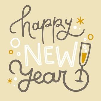 Napis szczęśliwego nowego roku