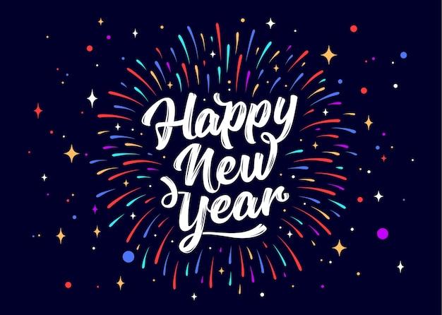 Napis tekst na szczęśliwego nowego roku lub wesołych świąt