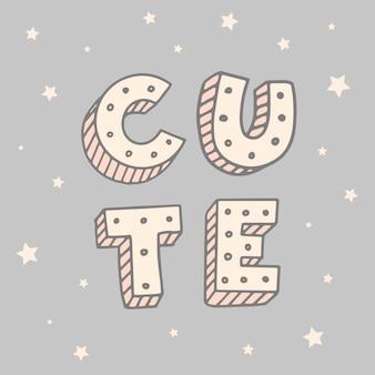 Napis typograficzny do wystroju pokoju dziecinnego