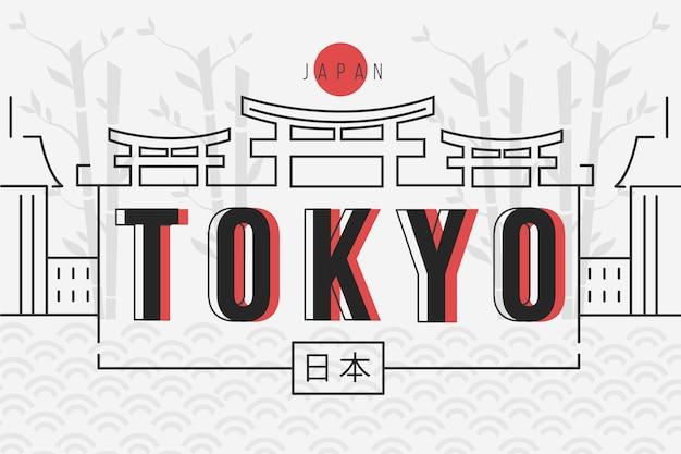 Napis w mieście tokio