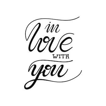 Napis w miłości z tobą. ilustracji wektorowych.