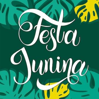 Napis w środku lata. festiwal festa junina w brazylii. elementy na zaproszenia, plakaty kartki z życzeniami