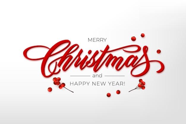 Napis wesołych świąt i szczęśliwego nowego roku