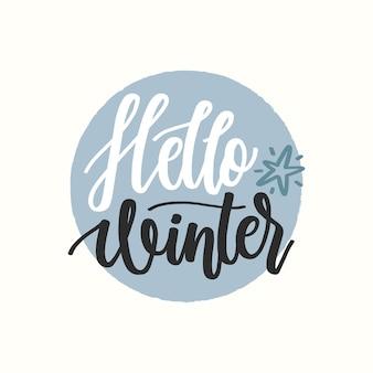 Napis witaj zimę