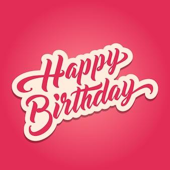 Napis - wszystkiego najlepszego z okazji urodzin