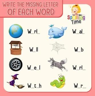 Napisz brakującą literę w arkuszu każdego słowa dla dzieci