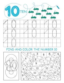 Napisz liczby 10. dziesięć arkuszy kalkulacyjnych z samochodami dla chłopca. arkusz przedszkolny, ćwiczenia umiejętności motorycznych - śledzenie linii przerywanych.