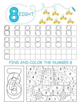 Napisz liczby 8. osiem arkuszy kalkulacyjnych z samochodami dla chłopca. arkusz przedszkolny, ćwiczenia umiejętności motorycznych - śledzenie linii przerywanych.