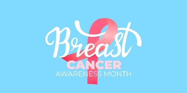 Narodowy baner miesiąca świadomości raka piersi z różową wstążką.