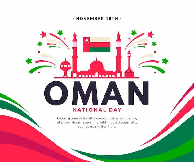 Narodowy dzień omanu ilustracji