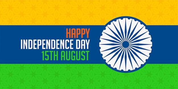 Narodowy indyjski szczęśliwy dzień niepodległości indii banner