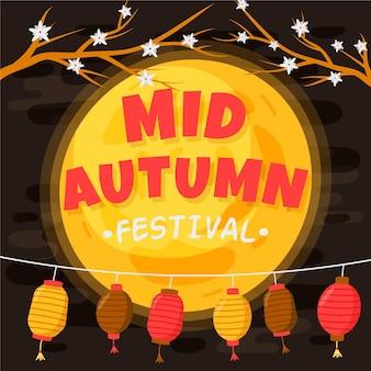 Narysowany motyw festiwalu połowy jesieni