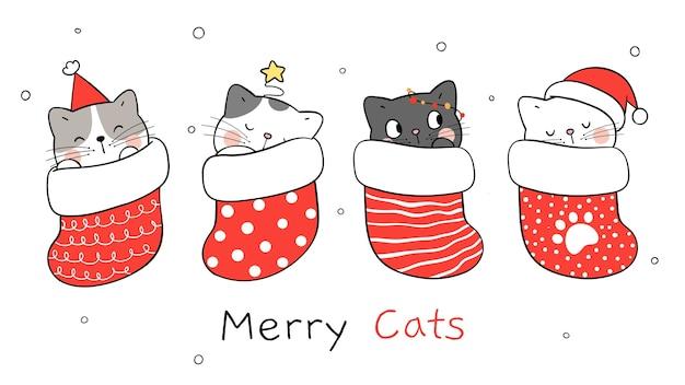 Narysuj koty w świątecznej skarpecie na zimę nowy rok.