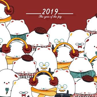 Narysuj słodkie zwierzę na szczęśliwego nowego roku.