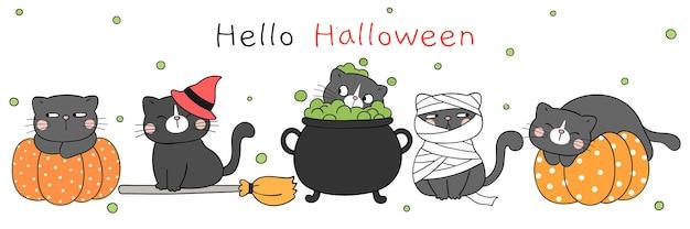 Narysuj słodkiego kota w dzień halloween doodle stylu cartoon